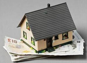 有贷款的房子